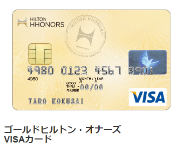 f:id:hitachibana:20200606000406p:plain