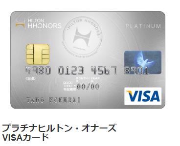 f:id:hitachibana:20200606000445p:plain