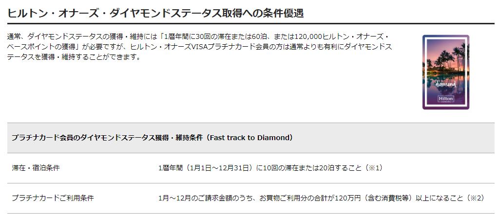 f:id:hitachibana:20200606002945p:plain