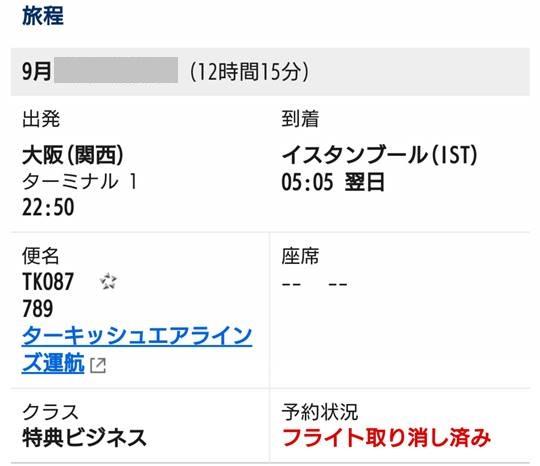 f:id:hitachibana:20200614205725j:plain