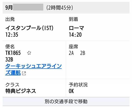 f:id:hitachibana:20200614205922j:plain