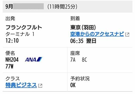f:id:hitachibana:20200614205945j:plain