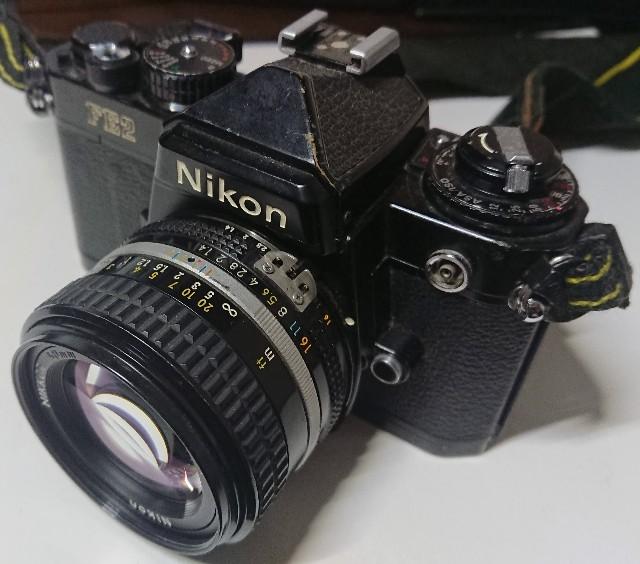 f:id:hitachibana:20200627015638j:image