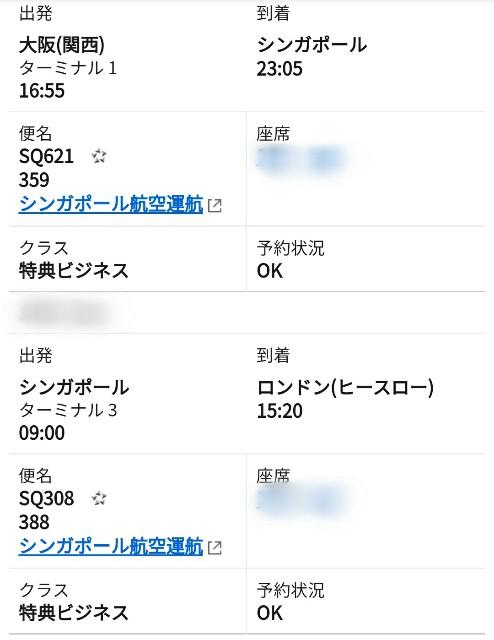 f:id:hitachibana:20200703013715j:image