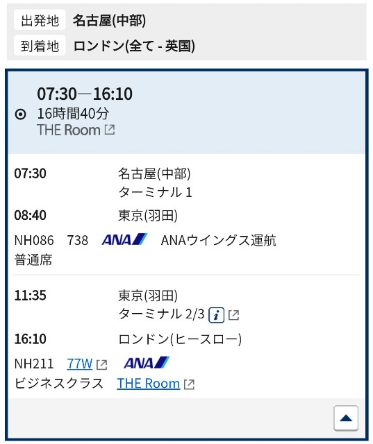 f:id:hitachibana:20200703013816j:image