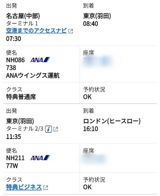 f:id:hitachibana:20200703014146j:image