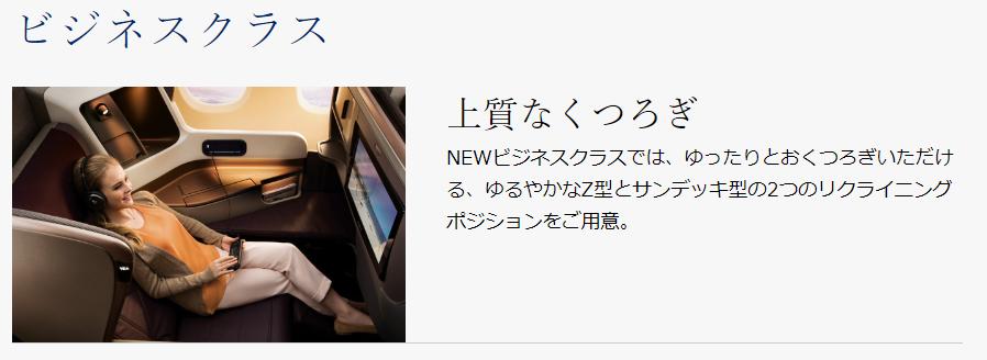 f:id:hitachibana:20200705174332p:plain