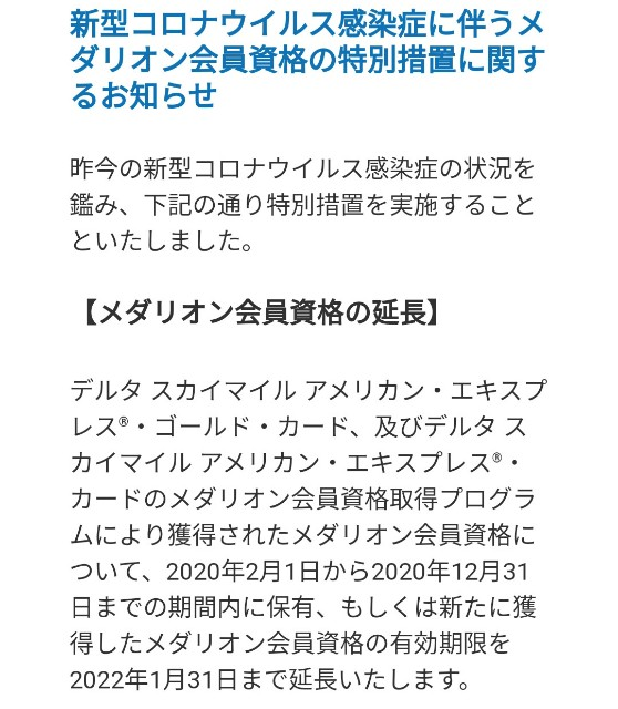 f:id:hitachibana:20200708012951j:image