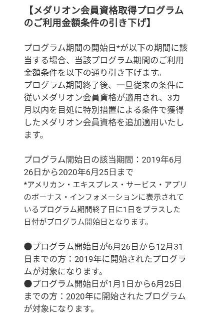 f:id:hitachibana:20200708013031j:image
