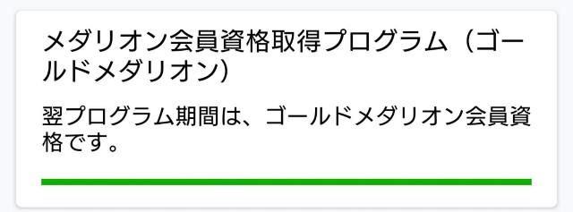 f:id:hitachibana:20200709081106j:image