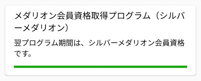 f:id:hitachibana:20200709083400j:image