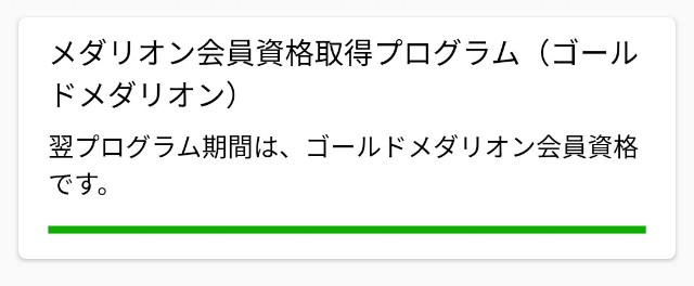 f:id:hitachibana:20200709083639j:image
