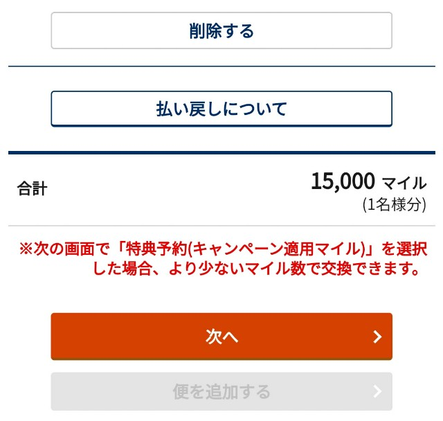 f:id:hitachibana:20200709230222j:image