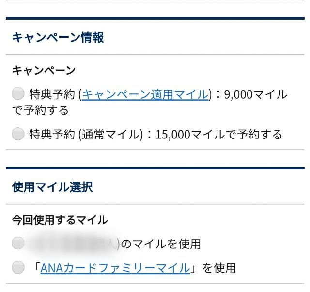 f:id:hitachibana:20200709230241j:image