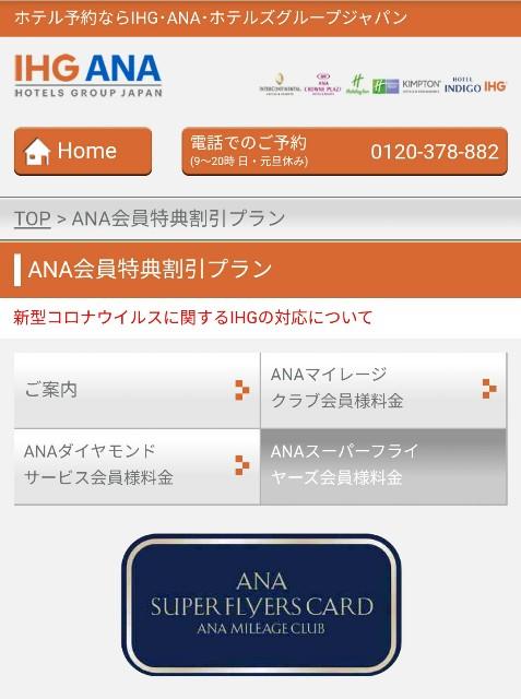 f:id:hitachibana:20200709230810j:image