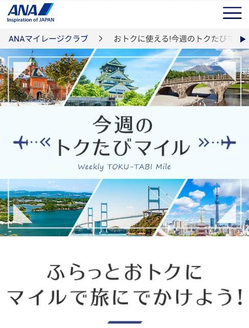 f:id:hitachibana:20200709230948j:image
