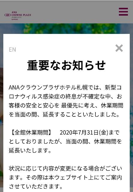 f:id:hitachibana:20200709231705j:image