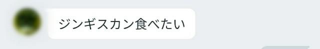 f:id:hitachibana:20200710205021j:image