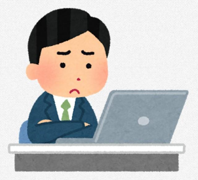 f:id:hitachibana:20200710230913j:image