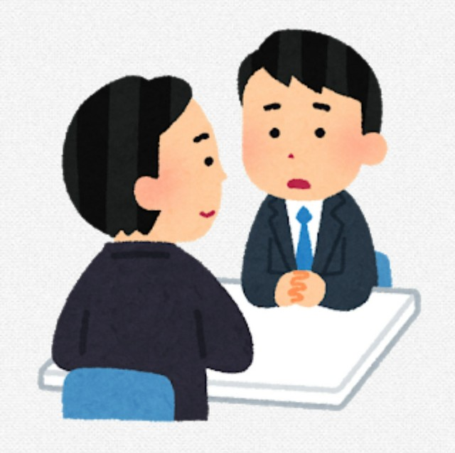 f:id:hitachibana:20200710231337j:image