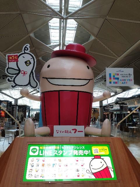 f:id:hitachibana:20200711003040j:image