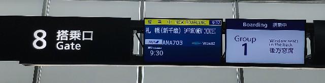 f:id:hitachibana:20200711003210j:image