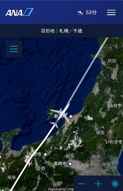 f:id:hitachibana:20200711003541j:image