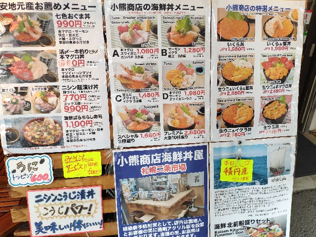 f:id:hitachibana:20200711004417j:image