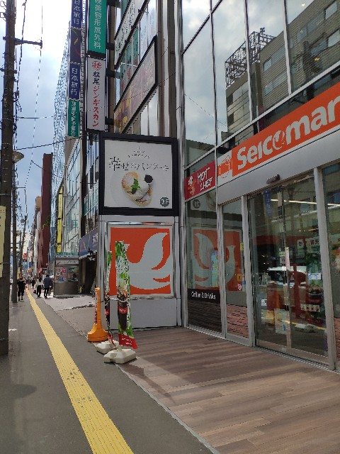 f:id:hitachibana:20200711004546j:image