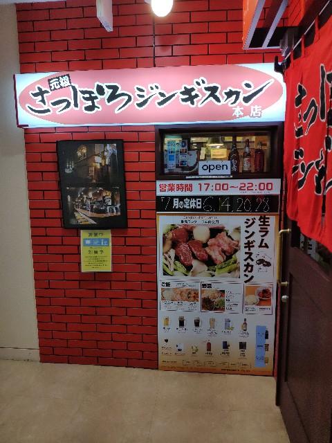 f:id:hitachibana:20200711004620j:image