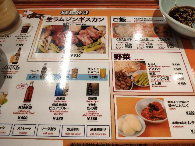 f:id:hitachibana:20200711004643j:image