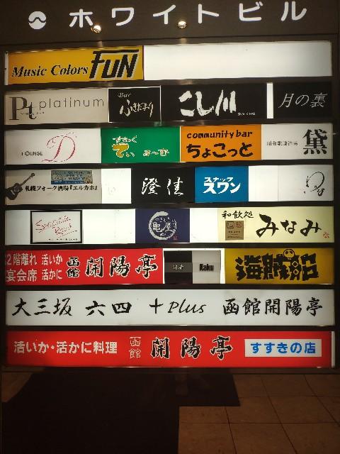 f:id:hitachibana:20200711004835j:image