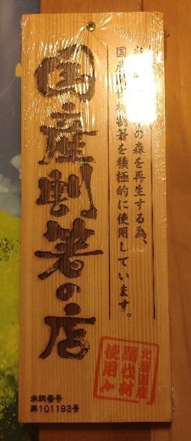 f:id:hitachibana:20200711004903j:image