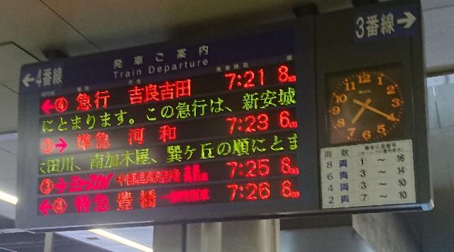 f:id:hitachibana:20200711233709j:image