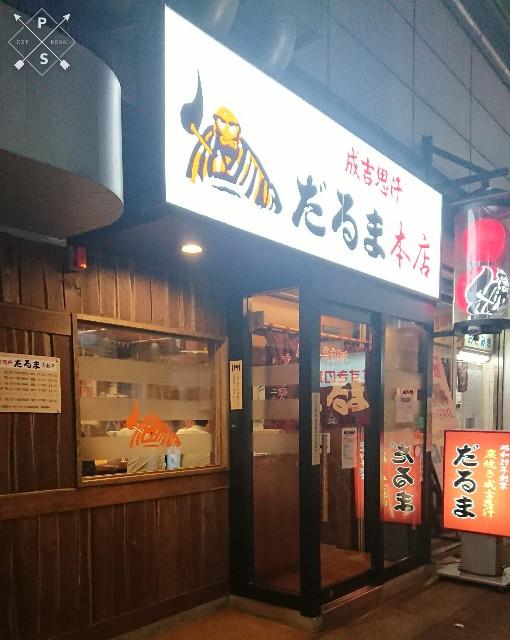 f:id:hitachibana:20200711234337j:image