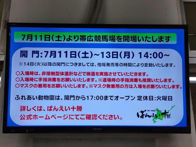 f:id:hitachibana:20200713125434j:image