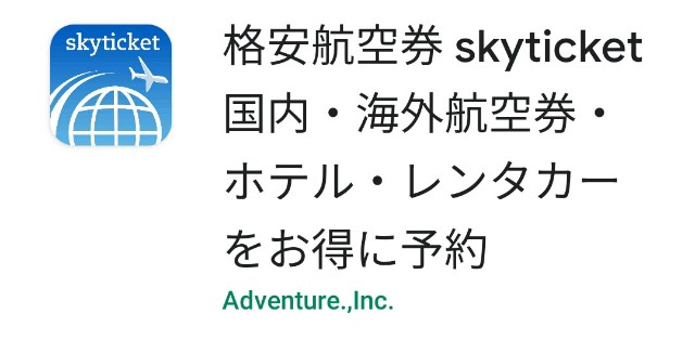 f:id:hitachibana:20200720214526j:image
