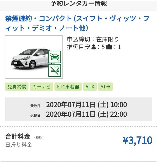 f:id:hitachibana:20200721080821j:image