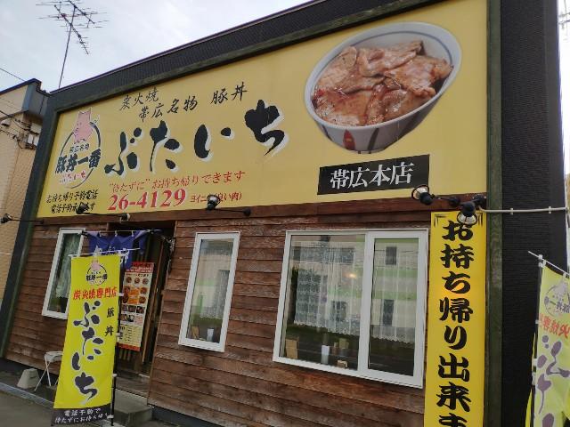 f:id:hitachibana:20200722140644j:image