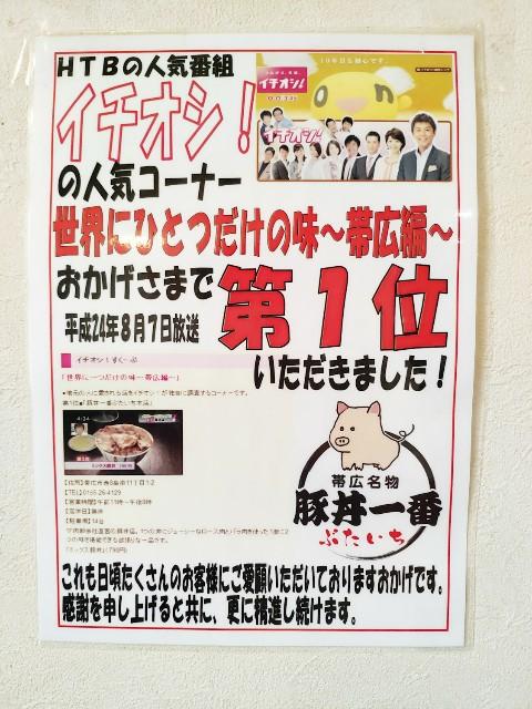 f:id:hitachibana:20200722140748j:image