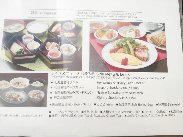 f:id:hitachibana:20200725141024j:image