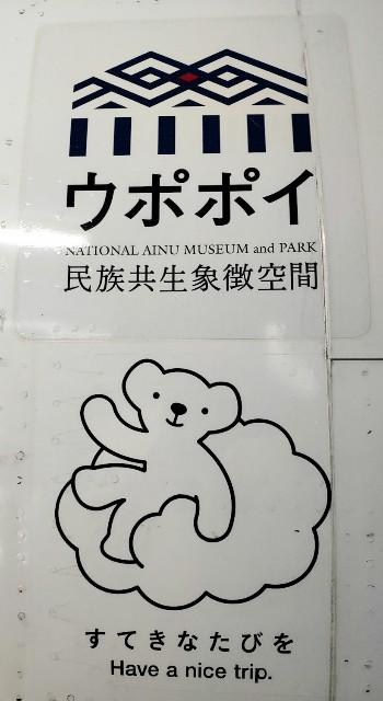 f:id:hitachibana:20200725174248j:image