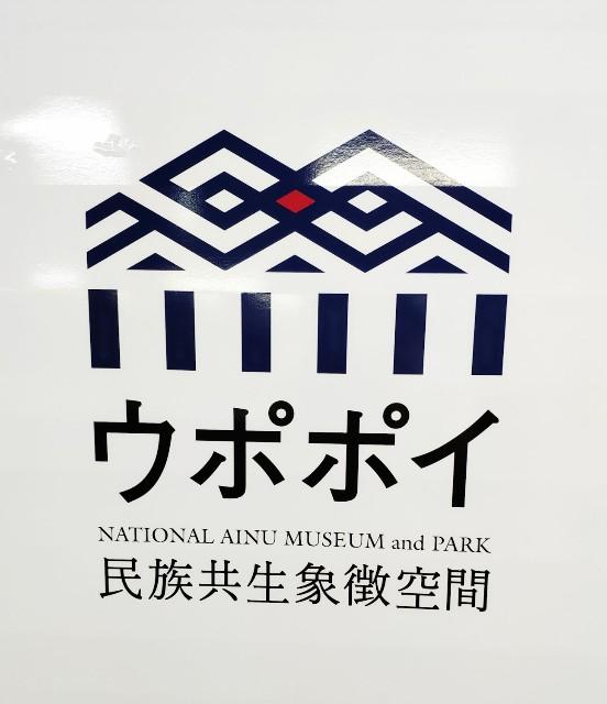 f:id:hitachibana:20200725174308j:image
