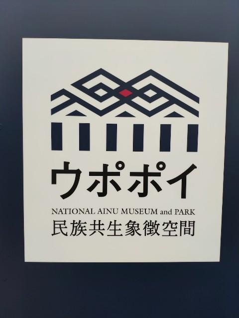 f:id:hitachibana:20200726144502j:image