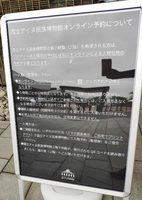 f:id:hitachibana:20200726144726j:image