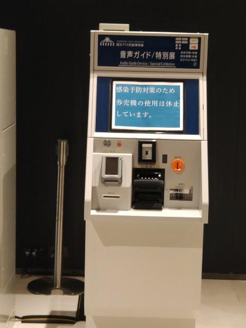 f:id:hitachibana:20200726153427j:plain