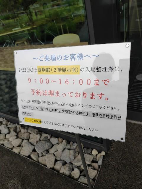 f:id:hitachibana:20200726153702j:image