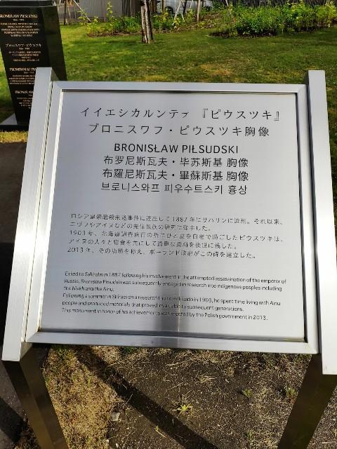 f:id:hitachibana:20200726154752j:image