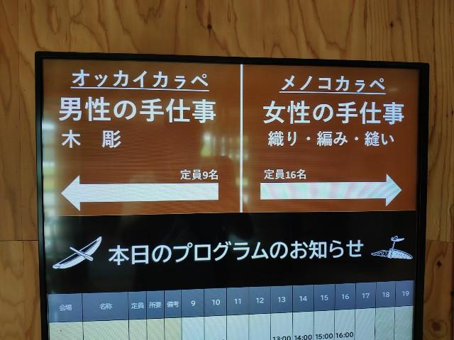 f:id:hitachibana:20200726154958j:image