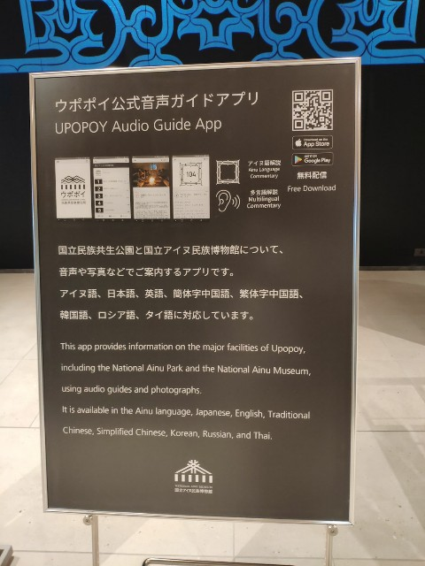 f:id:hitachibana:20200726155104j:image